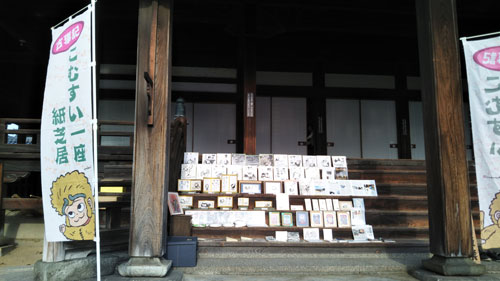 DSC_0017kameyama.jpg