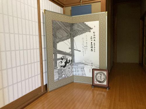 IMG_0136tyogenjibyobu.jpg